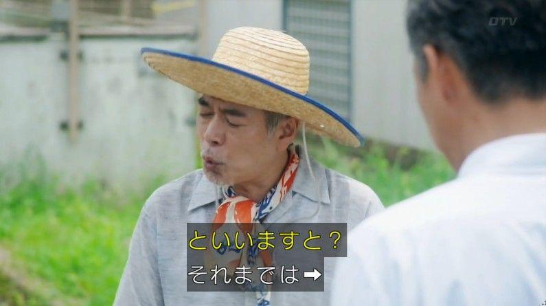 いきもの係 4話のキャプ367