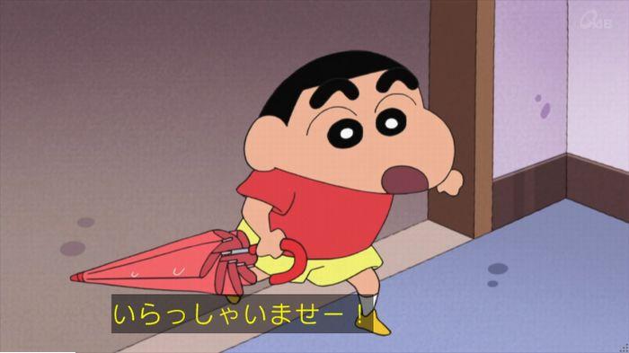 クレヨンしんちゃんのキャプ202