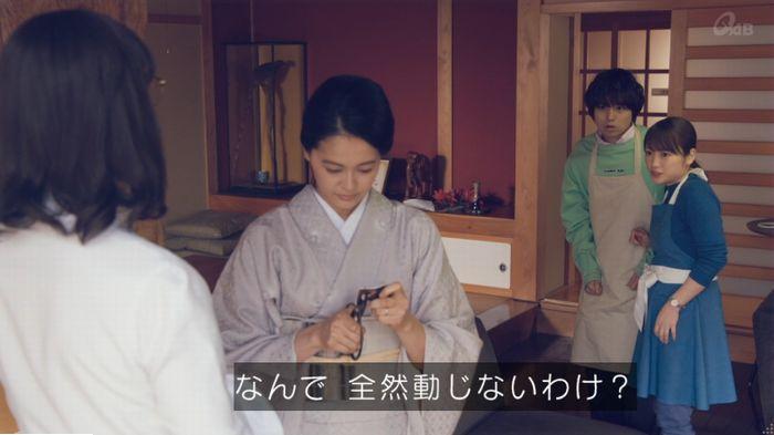 家政婦のミタゾノ 7話のキャプ194