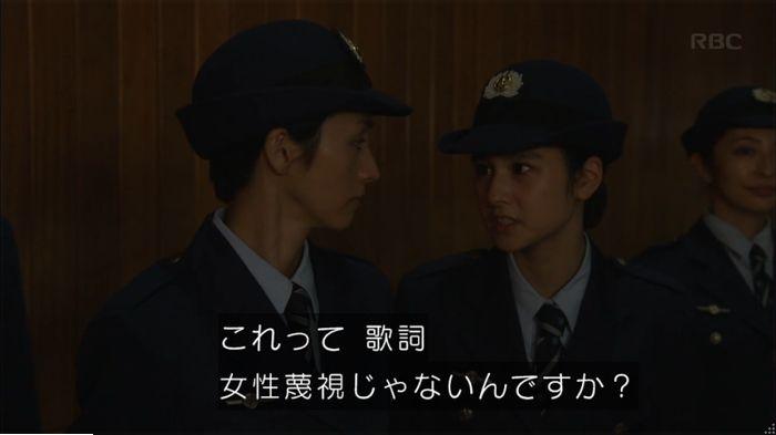 監獄のお姫さま 6話のキャプ575