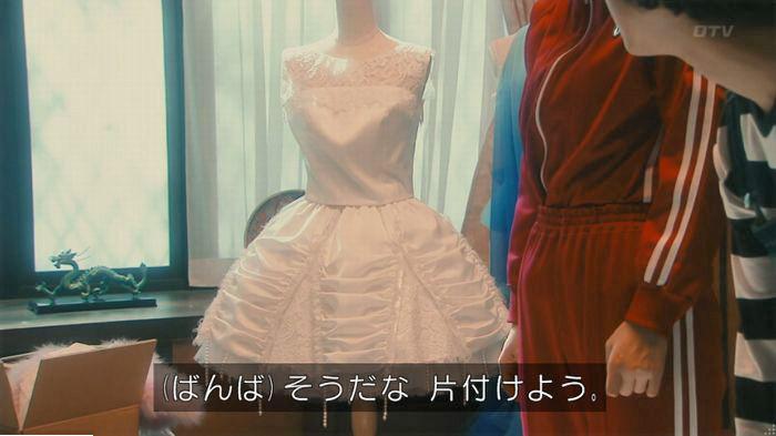 海月姫のキャプ586