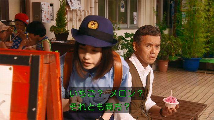 警視庁いきもの係 8話のキャプ391