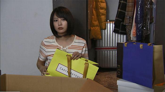 ウツボカズラの夢7話のキャプ210