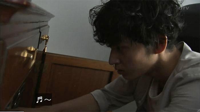 ウツボカズラの夢6話のキャプ283