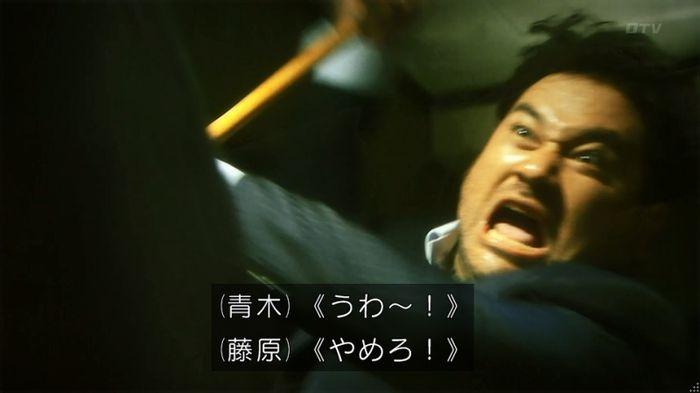 いきもの係 2話のキャプ711