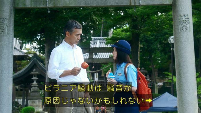 7話のキャプ644