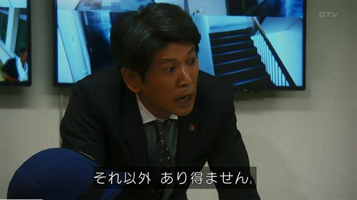 警視庁いきもの係 最終話のキャプ383