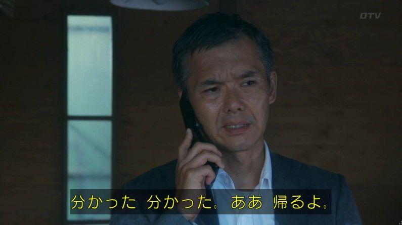 いきもの係 4話のキャプ467