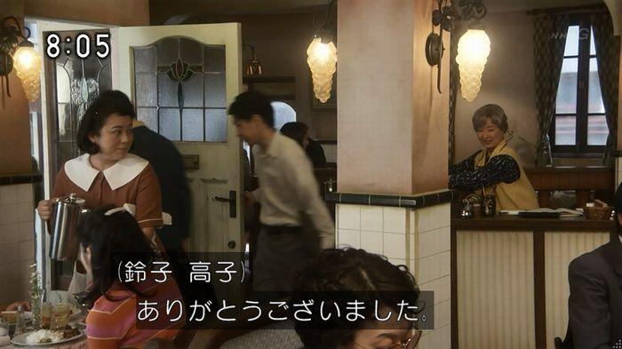 ひよっこ 77話のキャプ46