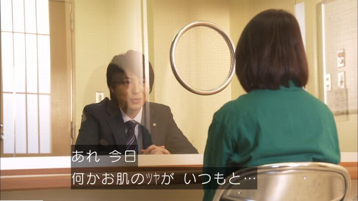 監獄のお姫さま 6話のキャプ289