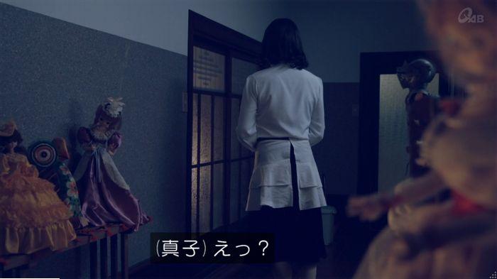 家政婦のミタゾノ 5話のキャプ435