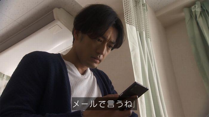 奪い愛 6話のキャプ616