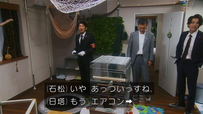 いきもの係 5話のキャプ97