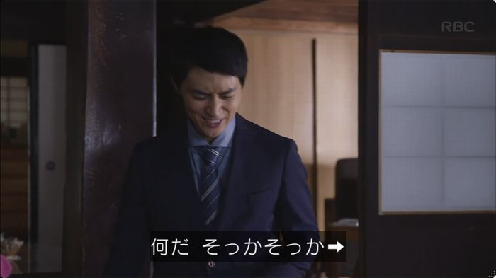 逃げ恥 8話のキャプ361