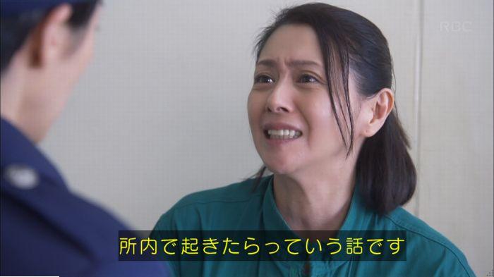 監獄のお姫さま 4話のキャプ203