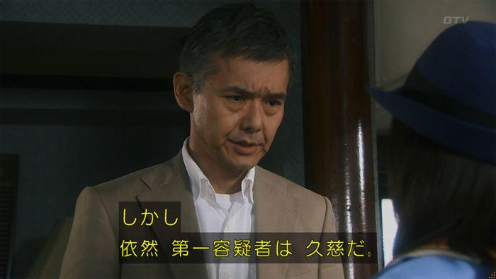 いきもの係 2話のキャプ513