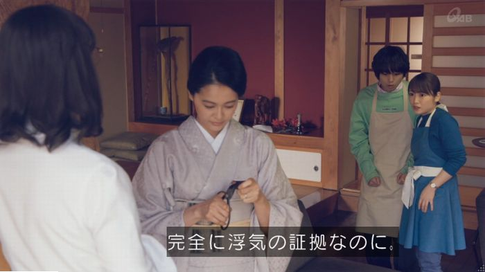 家政婦のミタゾノ 7話のキャプ195