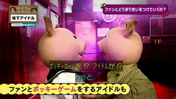 ねほりん 地下アイドル後編のキャプ276