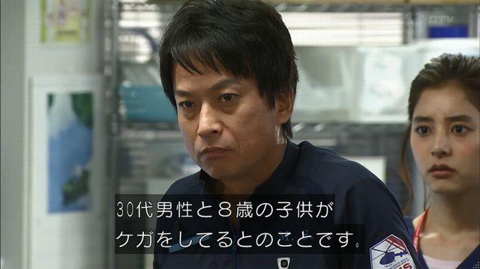 コード・ブルー4話のキャプ79