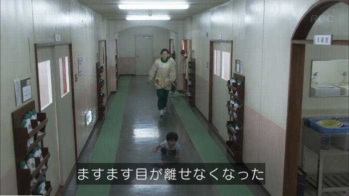 監獄のお姫さま 5話のキャプ515