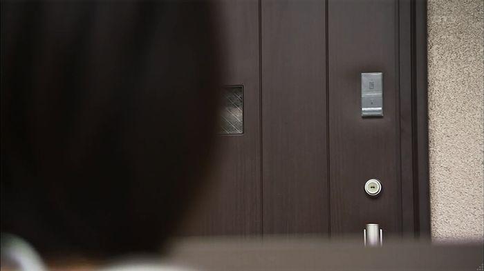 ウツボカズラの夢1話のキャプ83