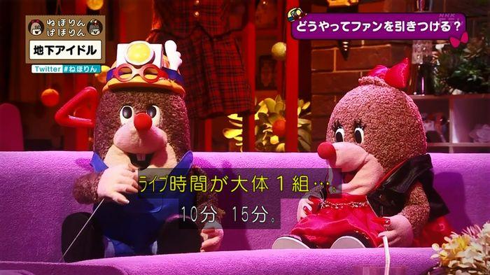 ねほりん 地下アイドル回のキャプ384