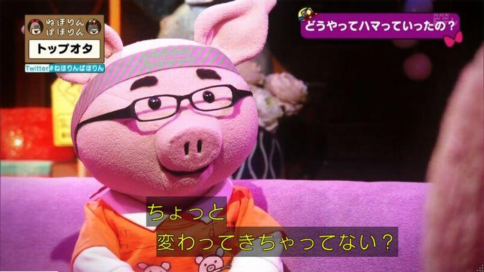 ねほりんぱほりんのキャプ148