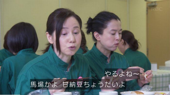 監獄のお姫さま 3話のキャプ211