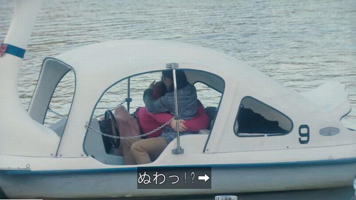 海月姫のキャプ174