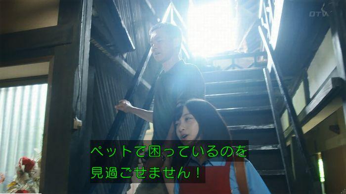 警視庁いきもの係 9話のキャプ136