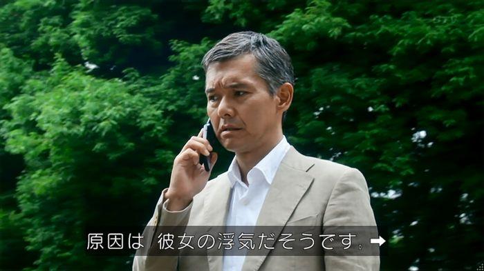 いきもの係 2話のキャプ501