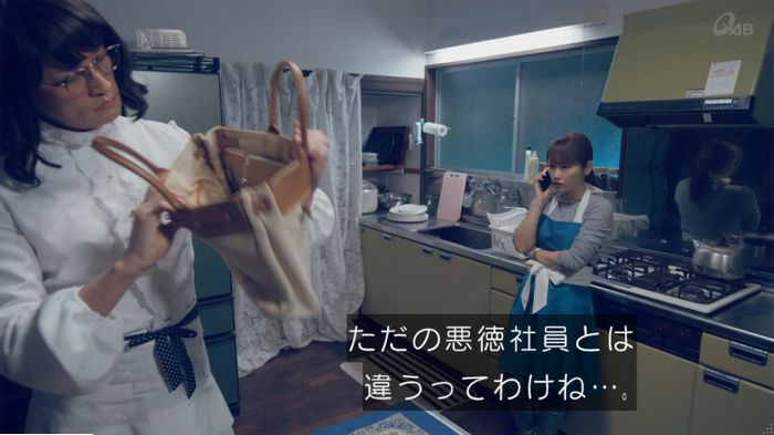 家政婦のミタゾノ 5話のキャプ409