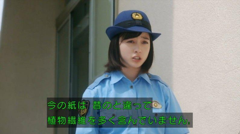 いきもの係 4話のキャプ407