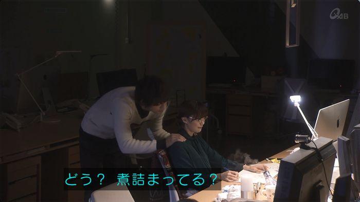 奪い愛 3話のキャプ108