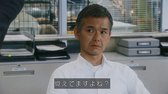 いきもの係 3話のキャプ47