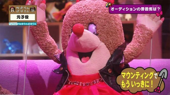 ねほりん元子役のキャプ92