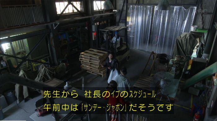 監獄のお姫さま 9話のキャプ450