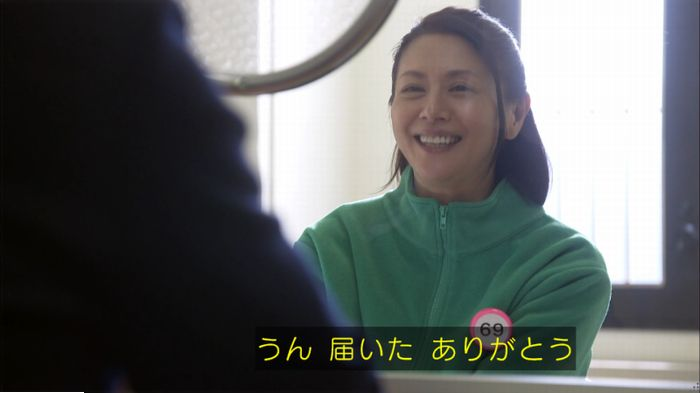 監獄のお姫さま 5話のキャプ336