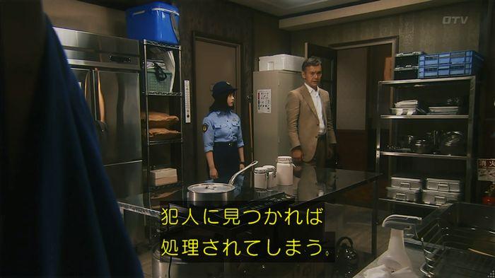 いきもの係 2話のキャプ667