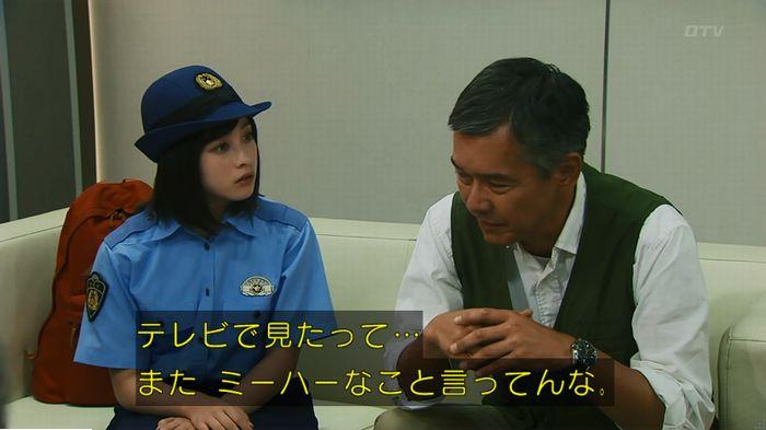 警視庁いきもの係 最終話のキャプ365