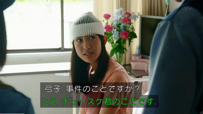 警視庁いきもの係 9話のキャプ223