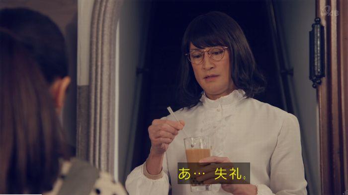 家政婦のミタゾノ 5話のキャプ812