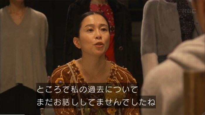 監獄のお姫さま 7話のキャプ332