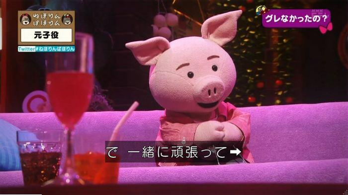 ねほりん元子役のキャプ338
