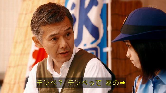 警視庁いきもの係 8話のキャプ384