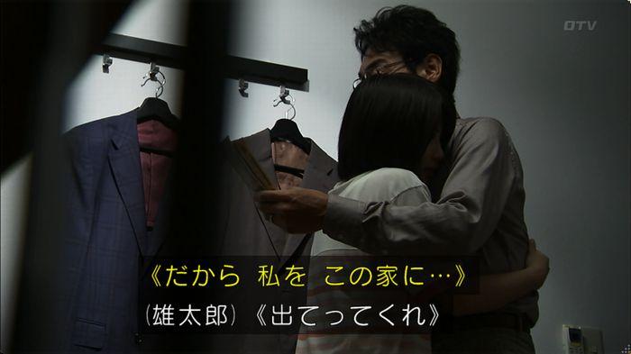 ウツボカズラの夢2話のキャプ13