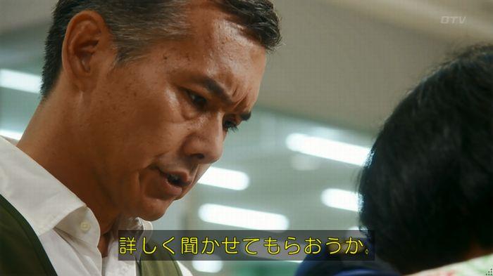 いきもの係 5話のキャプ467