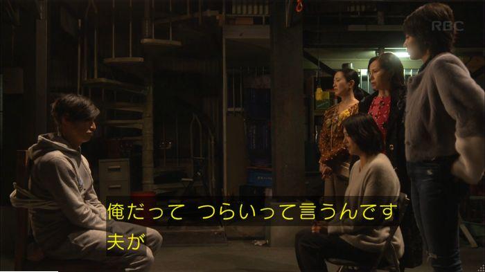 監獄のお姫さま 2話のキャプ486