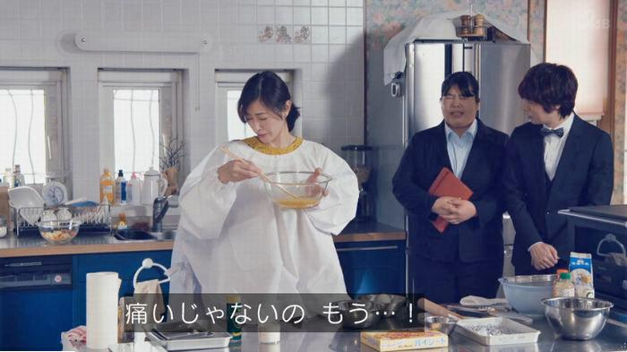 家政婦のミタゾノ 2話のキャプ332