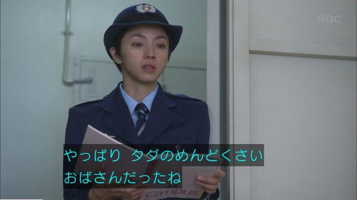 監獄のお姫さま 8話のキャプ166
